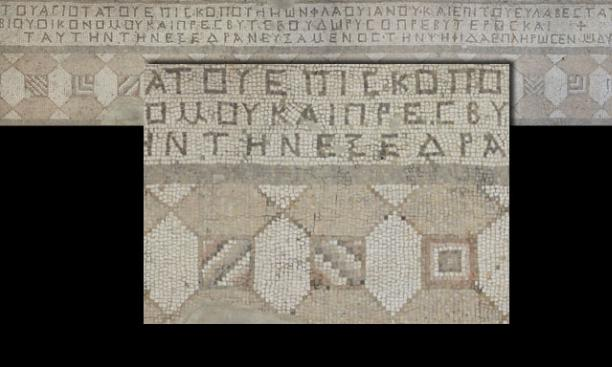 Inscription, with detail inset.