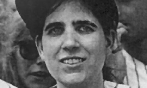Sally Frank '80