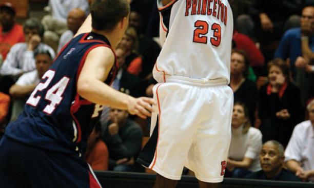 Kareem Maddox '11
