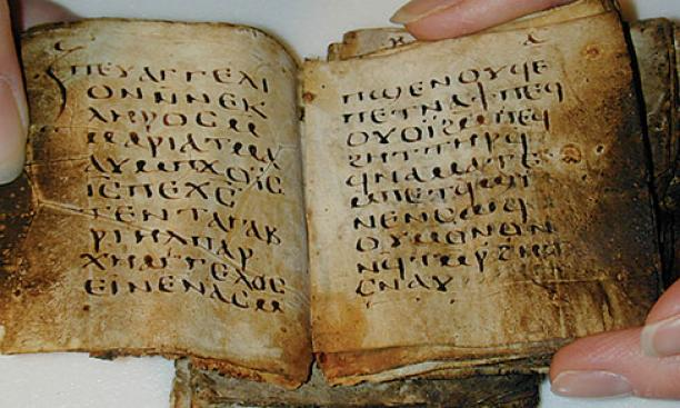 """A tiny booklet from the fifth or sixth century offers 37 """"answers"""" to life's questions."""