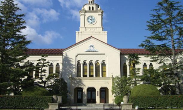 The Clock Tower, symbol of Kwansei Gakuin University.