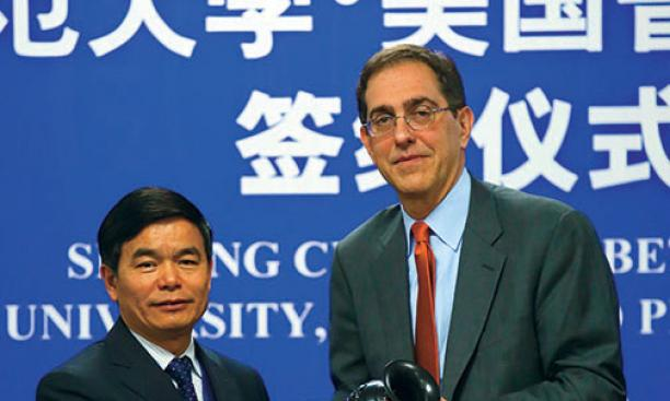 Dong Qi, president of Beijing Normal University, and President Eisgruber '83 signed a partnership agreement in Beijing last month.