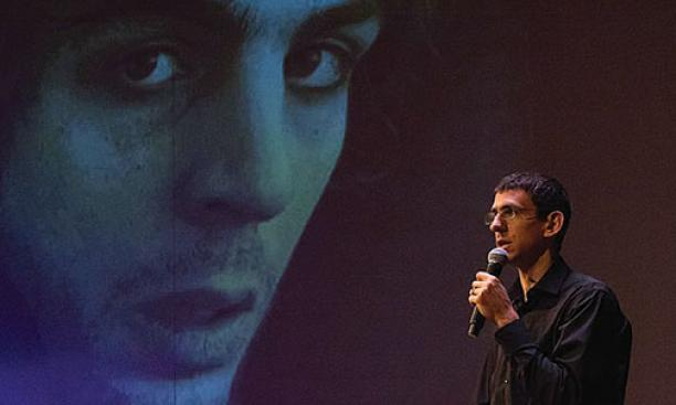 Gilad Cohen GS with an image of Pink Floyd's Syd Barrett.
