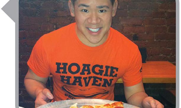 Blogger: Eric Huang '01