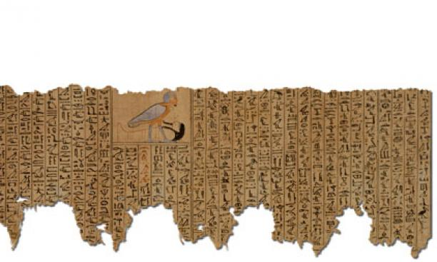 Pharaonic Roll No. 5, Believed to be the oldest book in Firestone Library. Dates from the New Kingdom, 18th dynasty (1549–1292 bce). The rolls were part of an extensive collection of manuscripts amassed by Robert Garrett 1897.