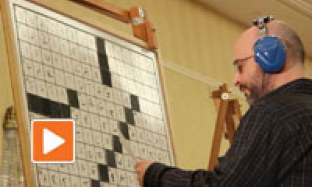 i-16a0b697ca21e2dfb08d688bdfb9347e-crossword_thumb-ema.jpg