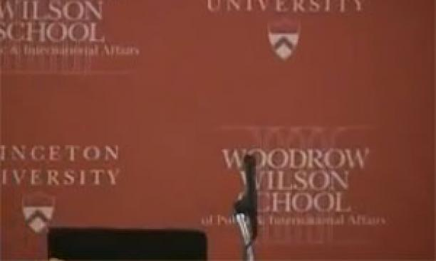 The Wilson School backdrop: a banner school?