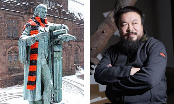 John Witherspoon, Ai Weiwei: The Trustees and the Enlightenment